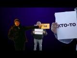 Ролик с конкурса ЛВТ 2012